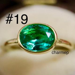 【GR008】インドジュエリー風エメラルドグリーンのストーンゴールドカラーリング(リング(指輪))