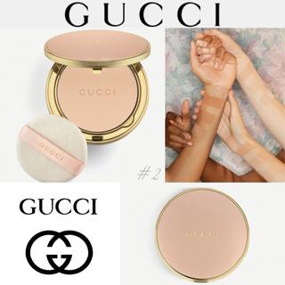 グッチ(Gucci)の✨GUCCI✳︎グッチ✨プードル ド ボーテ マット コンパクト プレスト #2(フェイスパウダー)
