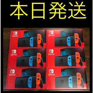 Nintendo Switch - 【新品】Nintendo Switch ネオン 新品未開封 ニンテンドースイチ