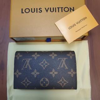LOUIS VUITTON - ❤限定❤セールルイ ヴィトン  財布  小銭入れ