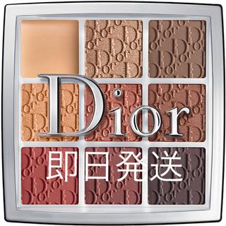 Christian Dior - ディオールバックステージ アイパレット  アンバー