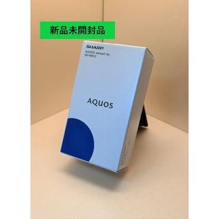 SHARP - 【新品未開封品】シャープ AQUOS sense3 lite ライトカッパー