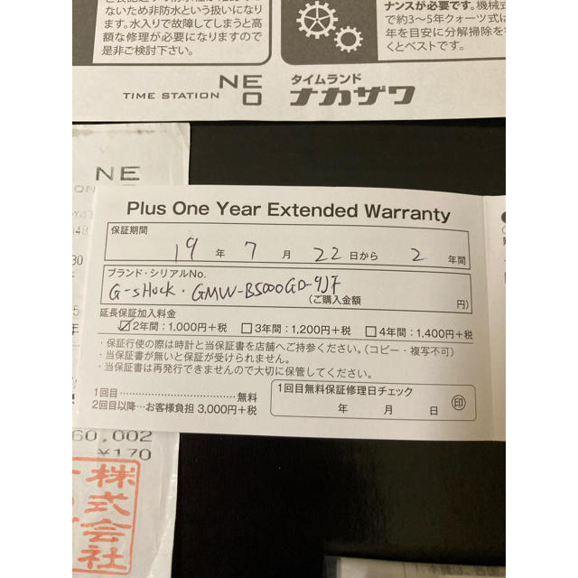 CASIO(カシオ)のアポロ様 専用 CASIO G-SHOCK GMW B5000GD-9JF メンズの時計(腕時計(デジタル))の商品写真