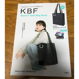 ケービーエフ(KBF)のバッグ(バッグ)