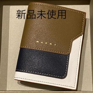 マルニ(Marni)の新品未使用 マルニ 二つ折り財布 PFMOQ14U Z320R/ブラウン(財布)