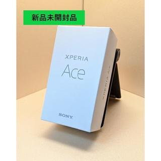 SONY - 【新品未開封品】SONY スマートフォン XPERIA Ace ホワイト