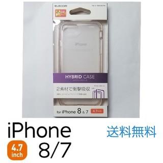 ELECOM - 【新品未開封】iPhone8/7 スマホケース 耐衝撃 ピンク エレコム