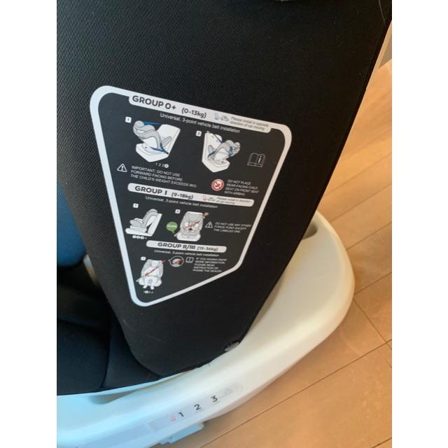 新品回転式チャイルドシート 値下げ♥️ キッズ/ベビー/マタニティの外出/移動用品(自動車用チャイルドシート本体)の商品写真