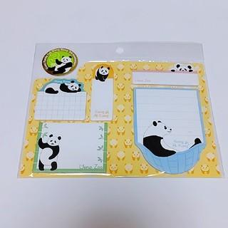 値下げ♡上野動物園♡パンダ♡シャンシャン3歳記念商品♡ふせんセット