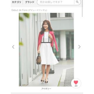 Debut de Fiore - デビュードフィオレ 配色ワンピース 切り替えバイカラー