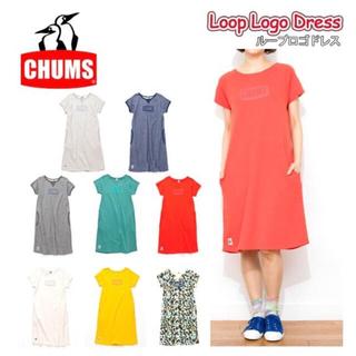 チャムス(CHUMS)のチャムス chums ループロゴドレス アウトドア 正規品 CH18-1014(ひざ丈ワンピース)
