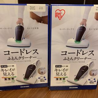 アイリスオーヤマ - アイリスオーヤマ コードレス ふとんクリーナー 布団掃除機 一台 新品未使用
