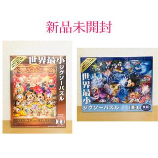 ディズニー(Disney)の【新品】世界最小 1000ピースパズル (その他)