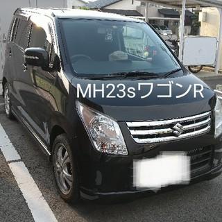 スズキ - ワゴンR MH23s 車検付 コミコミ価格