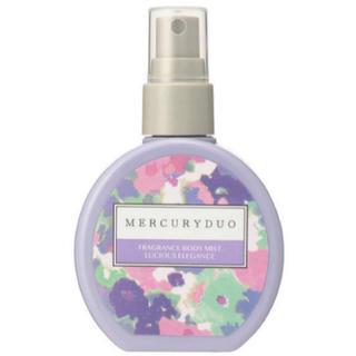 MERCURYDUO - MERCURYDUO フレグランスボディミスト ルシャスエレガンス