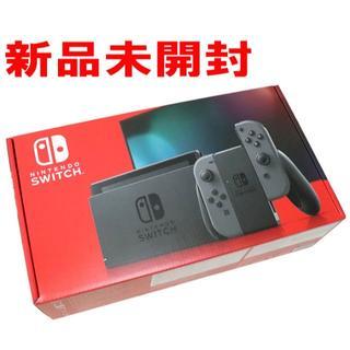 任天堂 - 新品未開封 Nintendo Switch グレー スイッチ