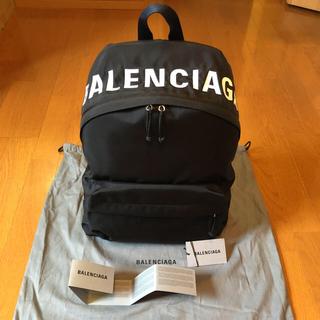 バレンシアガ(Balenciaga)のバレンシアガ バックパック リュック 新品未使用(バッグパック/リュック)