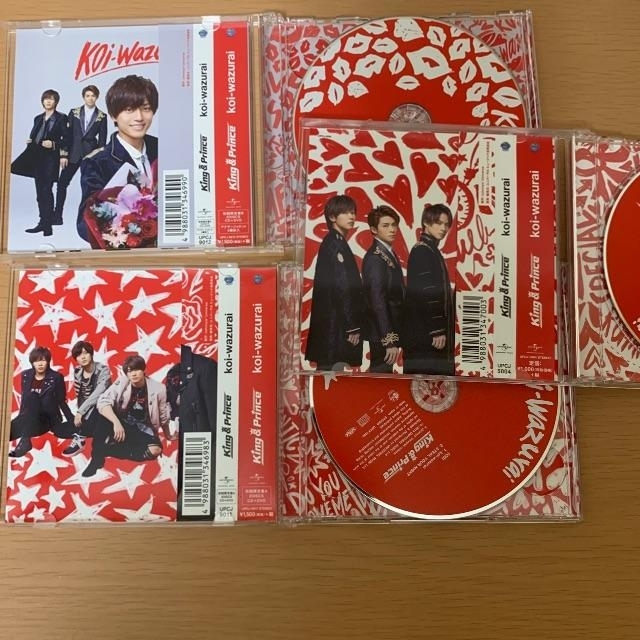 Johnny's(ジャニーズ)のKing & Prince koi-wazurai  初回盤+通常盤 エンタメ/ホビーのCD(ポップス/ロック(邦楽))の商品写真