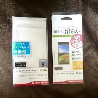 エヌティティドコモ(NTTdocomo)のdocomo XPERIA compact SO-02H カバー&フィルム(Androidケース)