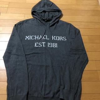 マイケルコース(Michael Kors)のMichael kors パーカー メンズ コットン100%(パーカー)