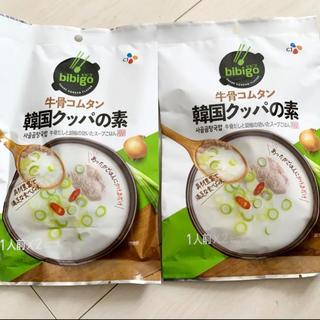 コストコ(コストコ)の新品 ビビゴ  韓国クッパの素 牛骨コムタン 2袋セット(その他)