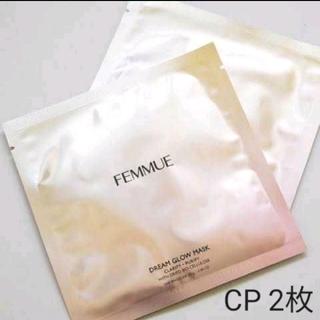 コスメキッチン(Cosme Kitchen)のfemmue ファミュ ドリームグロウマスク CP×2枚(パック/フェイスマスク)