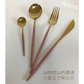 新品 クチポール風カトラリー 4本セット ピンクゴールド スプーン フォーク(カトラリー/箸)