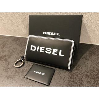ディーゼル(DIESEL)の☆限定特価☆早い者勝ち☆【新品、未使用】ディーゼル 長財布(財布)