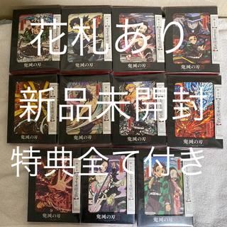 集英社 - 鬼滅の刃DVD全巻セット