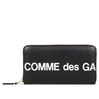 COMME des GARCONS - comme des garcons huge logo wallet