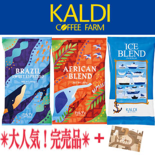 KALDI - ✴︎ラクマ最安値✴︎ 夏のコーヒーバッグ コーヒー3種 +コーヒーポイントカード