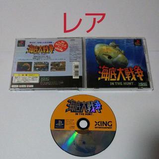 PlayStation - ≪レアPSソフト≫海底大戦