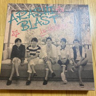 嵐/ARASHI BLAST in Hawaii〈初回限定盤・2枚組〉