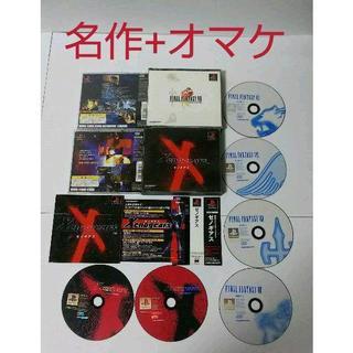 PlayStation - ≪名作PSソフト≫ゼノギアス