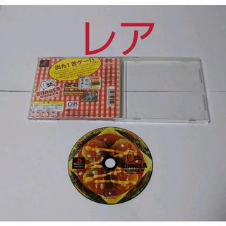 PlayStation - ≪レアPSソフト≫バーガーバーガー