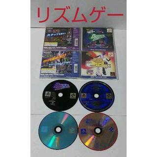 PlayStation - ≪名作PSソフト≫ダンスダンスレボリューション123+アペンドセット