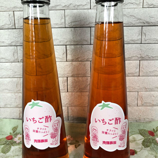 いちご酢🍓2本 セット(缶詰/瓶詰)