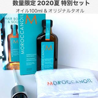 Moroccan oil - 数量限定★2020夏キャンペーン モロッカンオイル 100ml & 今治産タオル