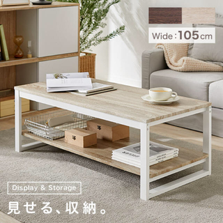 北欧風ローテーブル リビングテーブル 棚付き 白 ホワイトインテリア(ローテーブル)