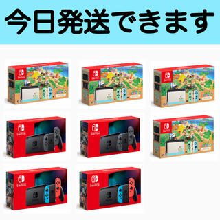 Nintendo Switch - Nintendo Switch 8台 どうぶつの森セット他