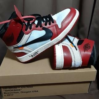 Nike off-white the 10 air jordan 1