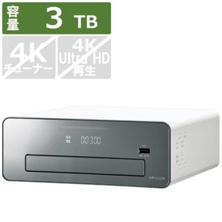 Panasonic - ブルーレイレコーダー クラウドディーガ DMR 2CG300