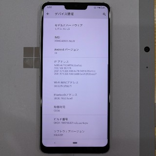ANDROID - Android One X5 背面割れあり SIMロック解除済み