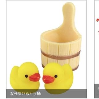 EPOCH - ガチャ あひる温泉 双子と手桶 ガチャガチャ ガチャポン ガシャポン 玩具