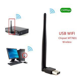 USB無線LAN WiFi子機 アンテナ付き