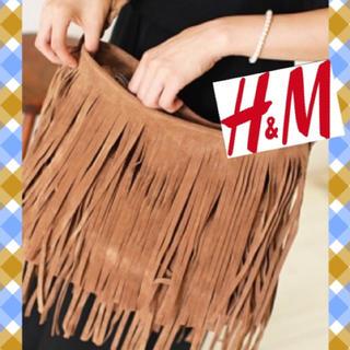エイチアンドエム(H&M)のフリンジバッグ ショルダー バッグ 美品(ショルダーバッグ)
