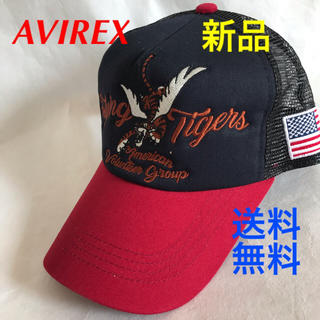 AVIREX - ❣️AVIREX人気のメッシュ CAP‼️豪華刺繍❣️