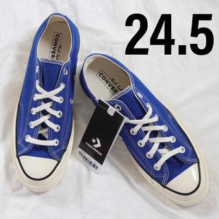 CONVERSE - 最新カラー converse コンバースチャックテイラーCT70 24.5cm