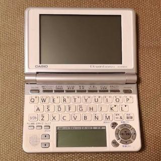 電子辞書 CASIO XD SP4800