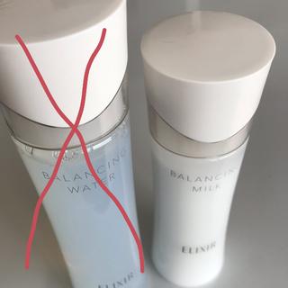 エリクシール(ELIXIR)のエリクシール バランシング ミルク(乳液/ミルク)